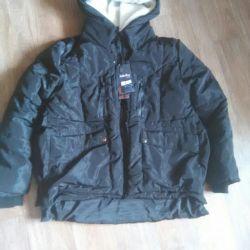 Новая куртка деми 46-50