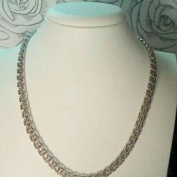 Chain 925 sterling silver. Bismarck