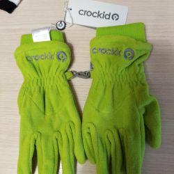 Новые перчатки Крокид