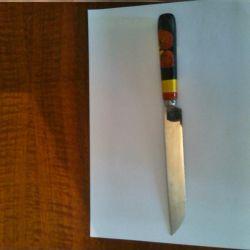 Bıçaklar Khokhloma