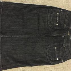 Jeans skirt )