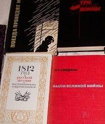 κλασικά βιβλία, ιστορία