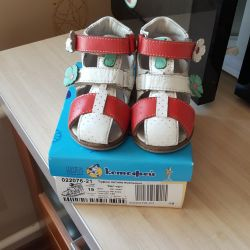 Shoes for girls r.19