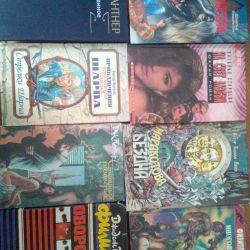 Новые книги 1980-2000 годов ДЕШЕВО