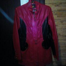 Шкіряна куртка 42 + 46 в ідеалі. обмін