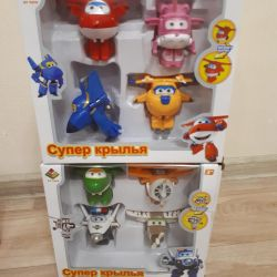 New set of super wings