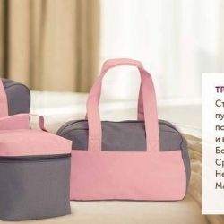 Две сумки+нессер