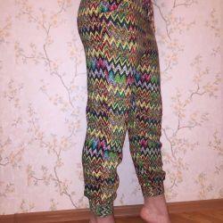 Κοσμήματα, παντελόνια της Αλαδίνας