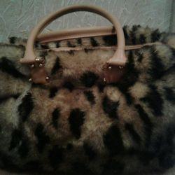 Women's fur bag