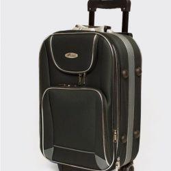 Νέα φινλανδική βαλίτσα με έκπτωση