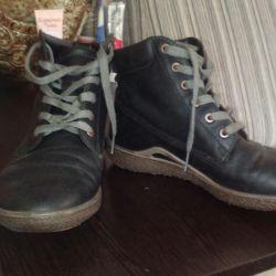 Γυναικεία παπούτσια φθινόπωρο ekko