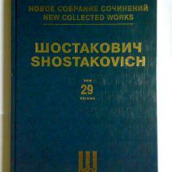 Shostakovich cilt 29