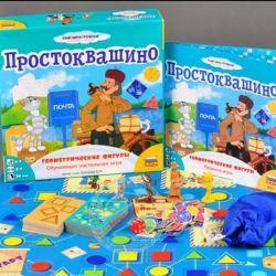 επιτραπέζιο παιχνίδι Prostokvashino