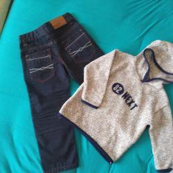 Set jeans and sweatshirt