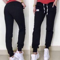 New sweatpants all sizes