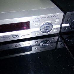 DVD oynatıcı