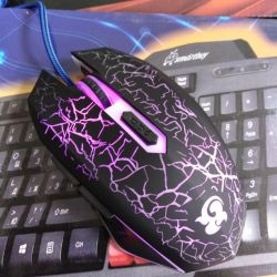 Chic backlit mouse