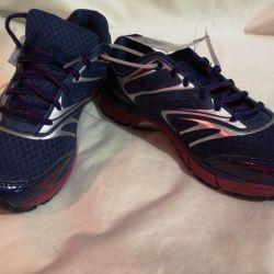 Spor ayakkabı, almanya