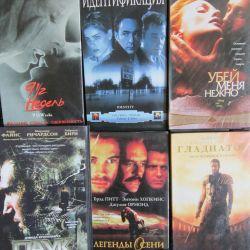 Видеокасеты с худ.фильмами