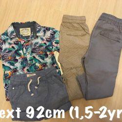 Clothes next