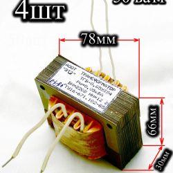 Transformers from the warehouse ~ 220V-12V 50 watts 4 pcs.