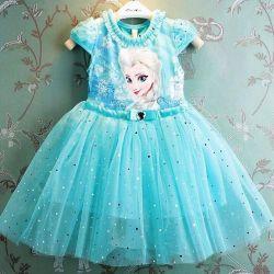 Carnival dress Elsa, Anna, Frozen