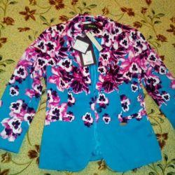 "Women's jacket ""Baon"""