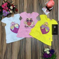 Tricouri noi pentru fete
