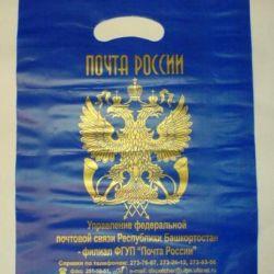 Полиэтиленовые пакеты с логотипом на заказ спб