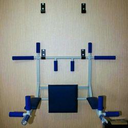 New horizontal bar bars