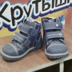 Yeni ayakkabılar ds