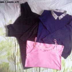 Пакет вещей на девочку рост 156-170