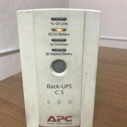 UPS APC 500