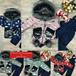 Overalls for children, new winter