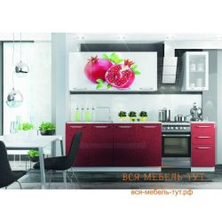 Pomegranate Kitchen 2.0