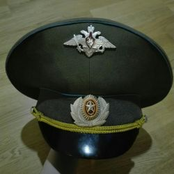Peaked cap olive (military) 56 district