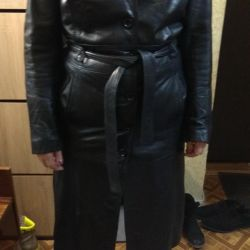 ! The coat is genuine leather!