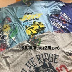 T-shirts 8,9,10,11 ετών