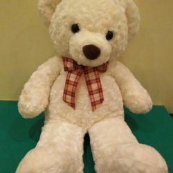 New Bear 70cm