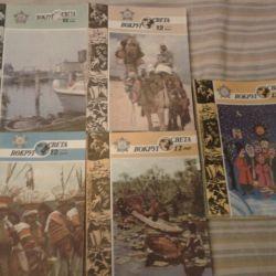 Around the World 60 pcs. 1984-5-6-7-8 years