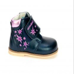 Boots Kotofey new