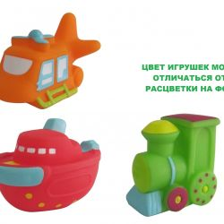 Toys - tweeters for the bathroom Poma price for 3 pieces