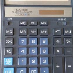 Cititor calculator SDC-888X Negru