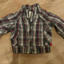 New jacket windbreaker reserved
