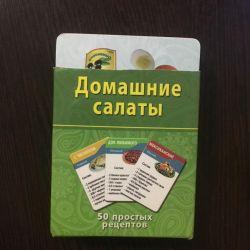 50 salad recipe cards