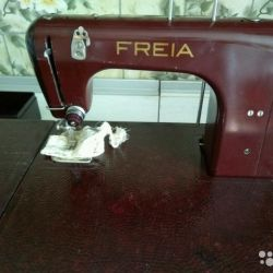 I sell the sewing machine