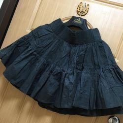 Ανοιχτή φούστα