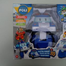 Robot-transformer
