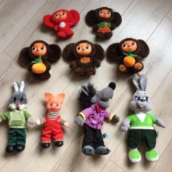 Cheburashka Piggy Stepashka Wait for it