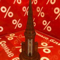 Επιτραπέζιο θερμόμετρο (USSR 60s)